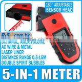 5 in 1 Ultrasonic Distance Meter Laser Metal Stud Detector AC Scan Area Volume
