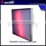 600*600 Amazing Price !!! 2015 hot sale 600*600 square led panel