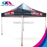 wholesale no moq trade show display used 3x3 10x10 marquee design