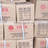 FENGQING JIDIANG-CCZS195-ZS1105(12-18HP) Crankshaft (CHANGFA CHANGCHAI TYPE Diesel engine parts