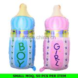 Wholesale 32 Inch Milk Bottle Baby Balloon Decoration