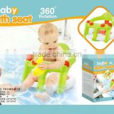 Multifunctional 360 Degree Rotation Baby Bath Chair Seat Children Toys