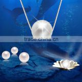 Hot Sale Beautiful Pearl Necklace With 925 Sterling Silver Chain                                                                         Quality Choice