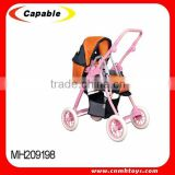 2016 High Quality baby stroller baby walker China 3 in 1