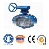 Ductile Iron GGG40 Double Flange Butterfly Valve with Eccentric Pn 10