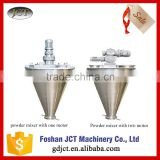 2015 New Small Conical Powder Mixer With Shaft Paddles