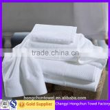 ultra absorbent bleached bathroom towel set