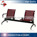 Steel airport beam seating T-8A02