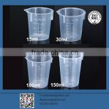 high quality measuring cup 400ml 50ml plastic beaker