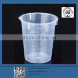 wholesale from China top quality medical measuring cups measuring beaker