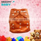 Solid color one size soft Minkee Modern Pocket baby Cloth Diaper factory