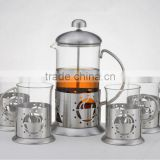 350ml,600ml,800ml,1000ml stainless steel and glass french coffee tea press with cups set