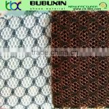 NT715 cushion cover fabric cheap sandwish mesh fabric