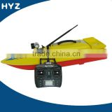 HYZ80 remote control motor boat for fishing