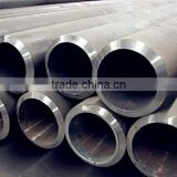 Seamless Steel Pipe/Tube, Bolier Pipe, manufacturer with competitive price
