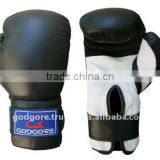 Hand Crafted Mould Plain Black and White Artificial Leather Strap with Velcro Closure Safety Training Boxing Gloves