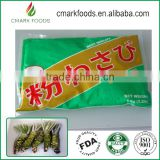 Wholesale high quality pure green wasabi coated peanuts