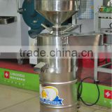 soybean milk maker/mini soybean grinder/soy milk machine