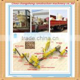 CSPL 2016 ECO CE approved CE 3t/h biomass paddy husk pellet plants/paddy hull pellet making machine line for sale