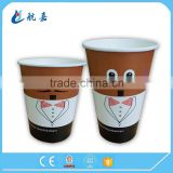 Disposable custom logo printed pe coated soda cold drinks single wall paper cup