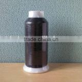 75D/2 Polyester Bottom Thread 5000M/cone for Sewing Machine