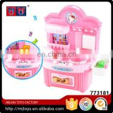 Kids Plastic Mini Household Electric Appliance Toy Kitchen Set Toys