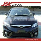 B STYLE CARBON FIBER HOOD BONNET FOR 2006-2009 HONDA CIVIC FD2 (JSK121003)