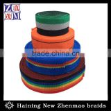 wholesale colorful PP webbing china supplier tape                                                                         Quality Choice
