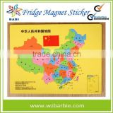 Unique Jigsaw Puzzle Of Map EVA Fridge Magnet Sticker For Kids, Educational Toy