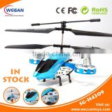 Wholesale radio control helicopter built-in Gyro 3 5 channel rc helicopter                                                                                                         Supplier's Choice