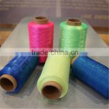 Sample Free PP Carpet Yarn Bcf with Intermingled