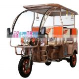 adult trike scooter/pedicabs manufacturer/chinese three wheeler/price of electric tricycle for sale in philippines