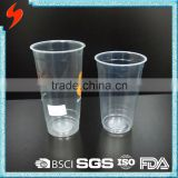 Chiba Factory Takeaway PP Plastic 650ml Slush Ice Cup