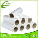 hot selling 1 inch bopp laminating film1 inch paper thermal lamination film offset printing materials