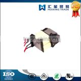 Small size light weight Agitator Motor for house appliances