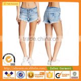 Faded Wash Frayed Hem High Rise Button Fly Distressed Denim Shorts For Women Apparel Jeans