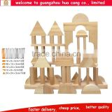 Kids toy wooden block building educational toys Wooden functional kids creative block toys