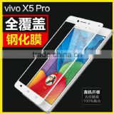 Full cover Tempered Glass Screen Protector For Vivo X5 Pro Mobile Phone Glass Film