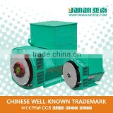 Yanan Three Phase Power Generating Motors Supplier                                                                                                         Supplier's Choice