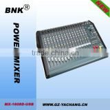 16 channel digital mixer with amplifier