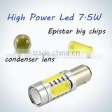 high power ba15s s25 1156 7.5w with lens car led turn lamp