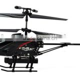 Hot Sale Small Electric RC Helicopter Wholesale