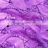 Unique Leaf Design Textile Peach Guipure Lace Fabric/ 2015 Latest Cupion Embroidery Lace/ Cord Lace Fabric For Nigerian Wedding