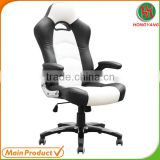 2015 comfortable Luxury executive high back gaming chairs/computer game chair/Chairs for overweight people