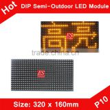 Hot Sale P10 Semi-Outdoor LED Board LED Scrolling Billboard Module P10 Yellow Color LED Display 320 x 160mm