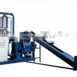 scrap aluminum and copper wire recycling machine