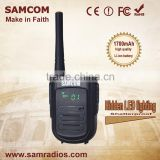 SAMCOM CP-120 Shatterproof Hidden LED Lighting 1700mAh Lithium-ion 2W 2-Way Walkie Talkies