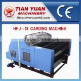 HFJ-18 serieses carding machine,Wool roving machine