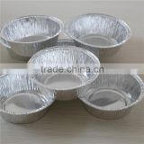 small size round shape disposable aluminum foil ashtrays