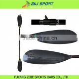 Oval Shaft Kayak Paddle with 10cm Adjustment
